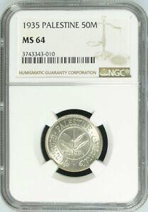 PALESTINE  ,  50 MILS 1935 NGC MS 64 ( PAL. )  ,,  RARE