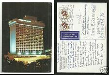 Singapore Hilton Hotel evening Orchard Road 2 stamps 1980