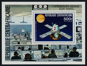Central Africa C154 MNH Space, Viking flight to Mars