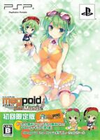 PSP Megpoid the music Limited Edition Japan Game Japanese