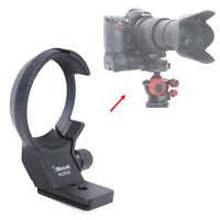 Metal Lens Collar Tripod Mount Ring fr Nikon AF-S 28-300mm f/3.5-5.6G ED VR Lens