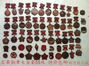 During the cultural revolution 55 PCS Chinese Badge MEDALS popular collection