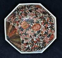 "Vintage Japanese Signed Imari Flowers Old Japan Fan Pattern Octagon Bowl, 9 1/2"""