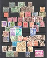 BURMA PACKED COLLECTION LOT 88 STAMPS SOME MINT