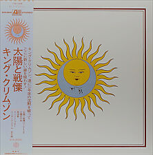 King Crimson_Larks Tongues in Aspic ( Ristampa-Reissue, 200-gram U.K. & Japan )