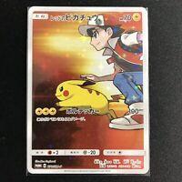 Red's Pikachu 270/SM-P PROMO Pokemon Card Japanese NM