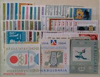 BULGARIA 1964 YEAR-SET, 86 STAMPS+3 SOUVENIR SHEETS, MNH, FREE SHIPPING!!!