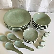 Chinese Celadon Green Longquan Koi Fish Plate Bowl 20 Pc Place Setting For 4