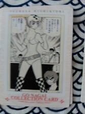 go nagai COLLECTION HEROINES  carddass masters amada cards TRADING CUTEY HONEY