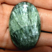 Cts. 35.15 Natural Seraphinite Cabochon Oval Exclusive Cab Loose Gemstone