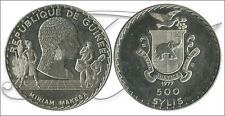 Guinea - Monedas Conmemorativas- Año: 1977 - numero KM00046 - PROOF 500 Syli 197