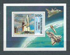 AFRIQUE CONGO - 1981 YT 27 ESPACE - BLOC NEUF** MNH LUXE