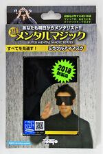 Tenyo Japan 117002 Super Mental Magic Miracle Blindfold (Magic Trick)