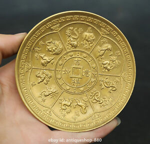 "3.9"" Chinese Pure Brass Fengshui Twelve Zodiac Year Auspicious Animal Plate 吉祥如意"