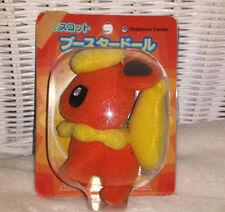 "Japanese Pokemon 4"" Flareon mini pokedoll plush keychain key chain"