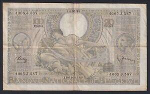 Belgio 100 francs on 20 belgas 1938  BB/VF  B-07