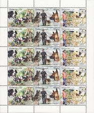 Malaysia 2018 Working Dogs full sheet MNH (strip)