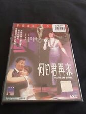 """1966 Jenny Hu Yan-Ni """" Till the End of Time """" DVD Shaw Brothers Movie"""