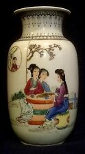 CHINESE FAMILLE ROSE Qianlong ENAMELED PORCELAIN VASE
