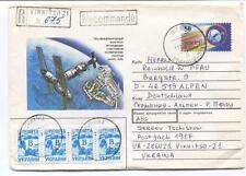 1994 Deutschland Alpen Reccomande Ukraina SPACE NASA SAT Russia