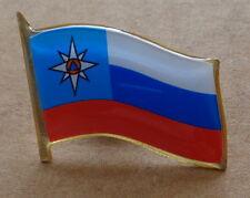 Russian ARMY   MCHS flag BADGE pin   #65  sasa