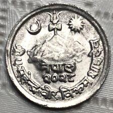 1971 ~ NEPAL ~ 1 PAISA ~ MAHENDRA BIR BIKRAM ~ AU50 Condition
