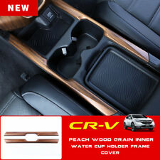 For Honda CRV CR-V 2017 2018 Peach Wood Grain Water Cup Holder Stripe Trim 2PCS