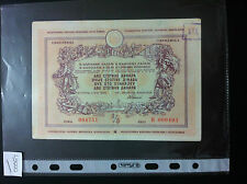 EXTRA RARRE-YUGOSLAVIA- bond- 200 DINARA 1950 -National loan !!!