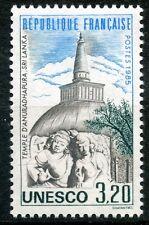 STAMP / TIMBRE FRANCE NEUF DE SERVICE N° 90 ** TEMPLE AU SRI LANKA