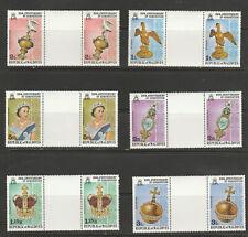 MALDIVES  1978 CORONATION GUTTER PAIRS MNH
