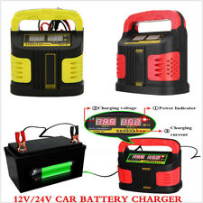 Car Battery Charger Jump Starter Vehicle 350W 14A Power Booster 12/24V Portable