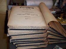 10 VOL 1936 MISHNAYOT ROM WILNO MISHNAH ANTIQUE JUDAICA SEFARIM POLAND TAHAROT +