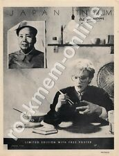 Japan Tin Drum 'The Face' LP advert
