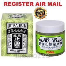 Hong Kong Ling Nam Ultra Balm Pain Relief/Joints/Muscles Healing Massage Rub
