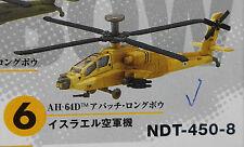 1/144 Doyusha APACHE LB helicopter AH-64D NO.6 Russia air army