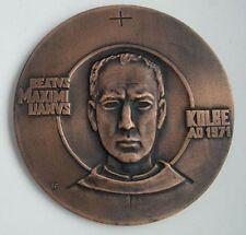 rare JEWS JEWISH Kolbe AUSCHWITZ  CONCENTRATION CAMP POLISH POLAND medal MARKED
