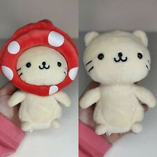 San-x Nyanko Land Plush Mushroom Cat Plush RARE Removable Hat 🍄😻 CUTE ✨