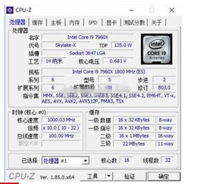 Intel Xeon  QL1M CPU Processor Gold 6130 ES CPU LGA 3647 16 Core  1.8GHz QL1M