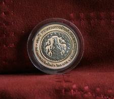 King Bhumibol Adulyadej 1994 Rama IX Thailand 20 Baht Proof Coin Foreign Affairs