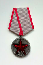 Medal 20 Years of RKKA Soviet Army USSR Russian Military(Copy)