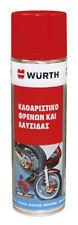 WURTH Brake and Chain Cleaner - 500ml
