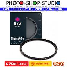 B+W 67mm XS-PRO Clear UV Haze MRC Nano Lens Filter (010M) #1066123