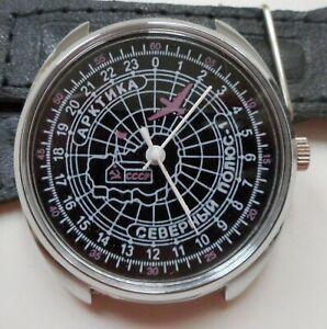 Mechanical Hand-Winding Watch Raketa 24 Hours 2609.