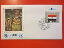 """1988 - FDC - Mi.Nr. NT-NY 557 -  Flag Series """"Jemen"""" - ESST Vereinte Nat. NY"""