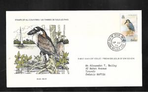 BELIZE POSTAL ISSUE- FIRST DAY COVER - STAMPS OF ALL COUNTRIES - 1979