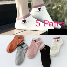 1/5Pair Unisex Comfortable Stripe Cotton Sock Slippers Short Ankle Sock Comfy UK