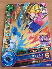 Carte Dragon Ball Z DBZ Dragon Ball Heroes Galaxy Mission Part 10 #HG10-51 Rare