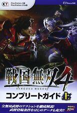 Samurai Warriors 4 Complete Guide Book joukan / PS3 PS Vita