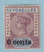 SEYCHELLES 32 MINT HINGED OG*  NO FAULTS EXTRA FINE!