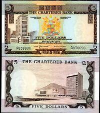 HONG KONG 5 DOLLARS ND 1970-1975 P 73 UNC